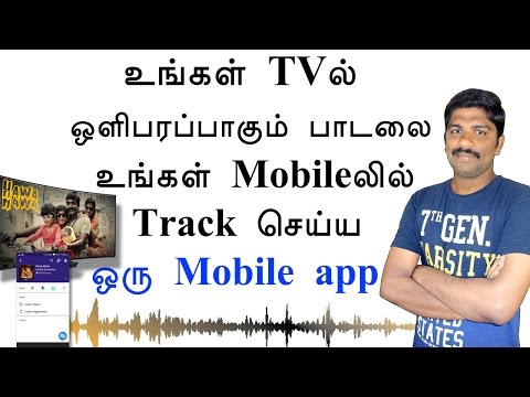 How to Discover any Tamil Songs in your mobile app - Tamil Tech loud oli