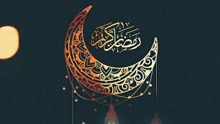 مرحب مرحب ياهلال| كاملة رمضان 2020