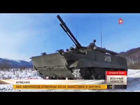 102-ая российская военная база в Гюмри, Армения/102nd Russian Military Base In Gyumri, Armenia.