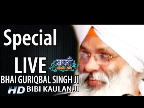 Special-Live-Bhai-Guriqbal-Singh-Ji-Bibi-Kaulan-Wale-26-May-2021
