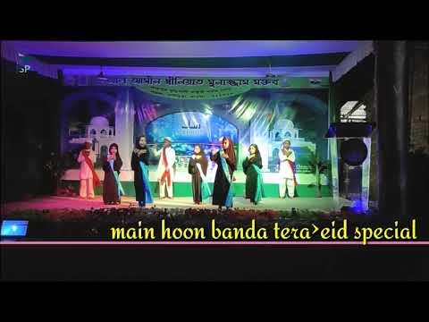 MUKALMA|| MAIN HOON BANDA TERA©®2019♥ EID AL AMEEN DEENIYAT MAKTAB BAURIA|| ISP CHANNEL