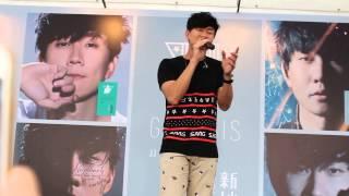 (HD) 可惜没如果 JJ 林俊杰 (新加坡新地球签唱会 24052015)