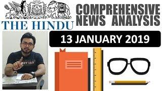 13 JANUARY 2019 The HINDU NEWSPAPER ANALYSIS TODAY in Hindi (हिंदी में) - News Current Affairs  IQ