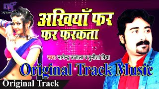 Original Track Music_!_Akhiya far far farkata_!_Nagendara Ujala(Original Track Music