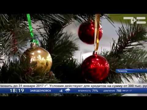 Сбербанк запустил новогоднюю акцию по потребительским кредитам