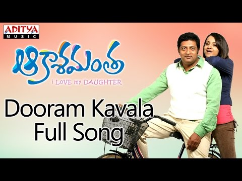 Dooram Kavala Full Song Akashamantha Movie...