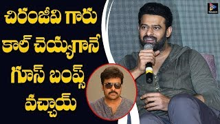 Rebel Star Prabhas About Mega Star Chiranjeevi's Reaction On Saaho Trailer || Telugu Full Screen