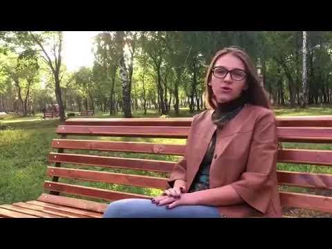 Анастасия Новикова - Директор. г.Магнитогорск