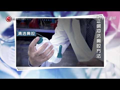 20150901 最强大夫 专家教学鼻子冲洗的新方法