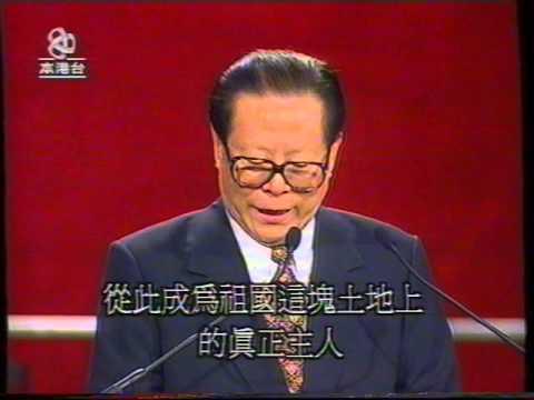 1997年香港大事回顧(亞視) - YouTube