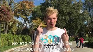 """Отзыв Джона Юкей об фестивале """"Время Дзен"""""""