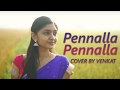 Download Pennalla Pennalla Ft. Venkat | A R Rahman | Uzhavan | Voice of Venkat MP3 song and Music Video