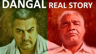 Mahavir Singh Phogat - Real life story behind Dangal (Hindi)