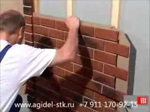 Видео по монтажу цокольных панелей