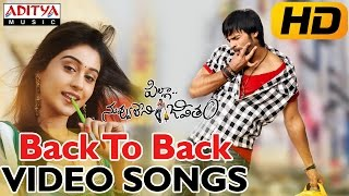 Pilla Nuvvu Leni Jeevitham || Back to Back Video Songs || Sai Dharam Tej,Regina