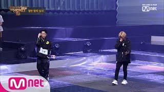 [ENG sub] Show Me The Money8 [3회] 어린 붐뱁 꼰대들의 1 1 대결! 영비 vs 샤크라마 @절반 탈락 심사 190809 EP.3