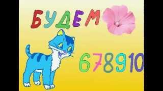 Развивающий мультфильм для детей 77