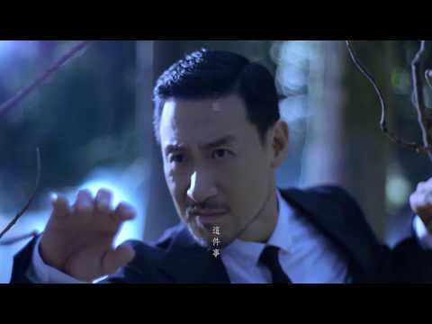 Jacky Cheung 張學友 [用餘生去愛/The Rest Of Time ]Official 官方 MV