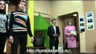видео Номинации для награждения сотрудников: Шуточное награждение на корпоративе