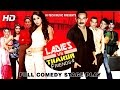 Ladies vs thakur friends full drama iftikhar takhur nasir chinyoti best pakistani stage drama mp3