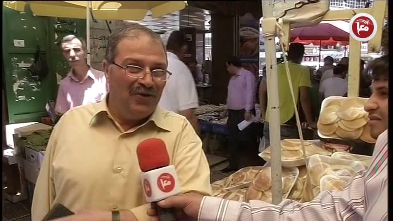 تقرير محمود برهم اسواق نابلس القديمة محطة اساسية للمتسوقين في رمضان 18 6 2016