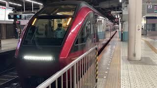[阪奈ひのとり]近鉄80050系ひのとり HV53編成(特急大阪難波行きひのとり) 鶴橋駅発車‼️
