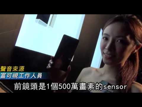 旗艦4G「郭董機」 美形雙面玻璃 萬元有找--蘋果日報 20140731