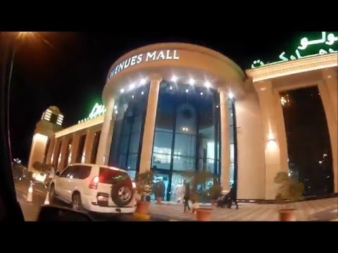 Drive to Muscat Grand Mall, Muscat Oman