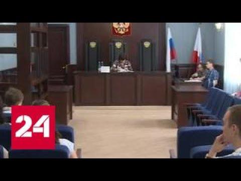 "В Саратове стартовал конкурс ""Мир права"""