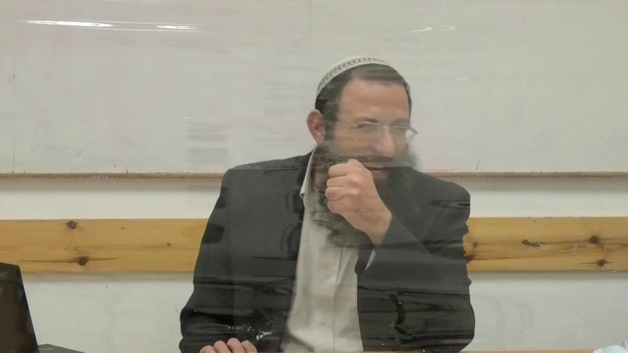הלכות שבת סימן שיח סעיפים יד-יט. הרב אריאל אלקובי שליט''א