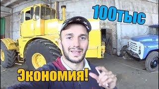 Покрасил К-701, ЗИЛ-130, Т-150