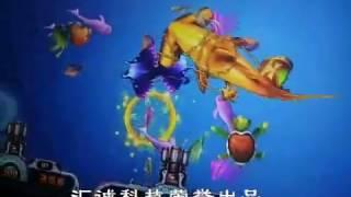 海底捞越南版Máy cá mới新款魚機越南緬甸火爆流行緬甸最新款魚機