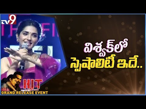 Ruhani Sharma Speech At HIT Movie Grand Release Event - TV9