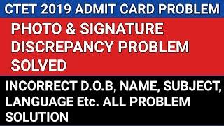 CTET 2019 ADMIT CARD PHOTO SIGNATURE DISCREPANCY PROBLEM SOLVED | DOB, NAME, LANGUAGE PROBLEM