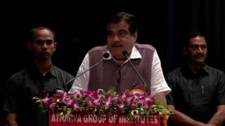 Shri Nitin Gadkari's Speech at Atharva Group  of Institutes