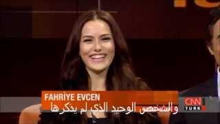 About Fahriye Evcen's Beauty ❤ عن جمال فهرية ايفجان