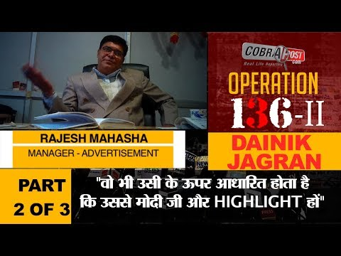 Operation-136 II, Jagran Group- Part 2 of 3
