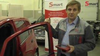 Курсы обучения автоэлектриков диагностов SMART - Задача 7