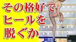 HKT48の指原莉乃(24)が1日、さいたまスーパーアリーナで行わ...