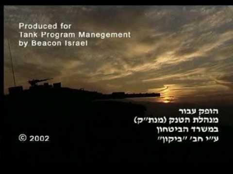 CARRO DE COMBATE MERKAVA ISRAELI. FDI.Merkava 4 Long Movie.