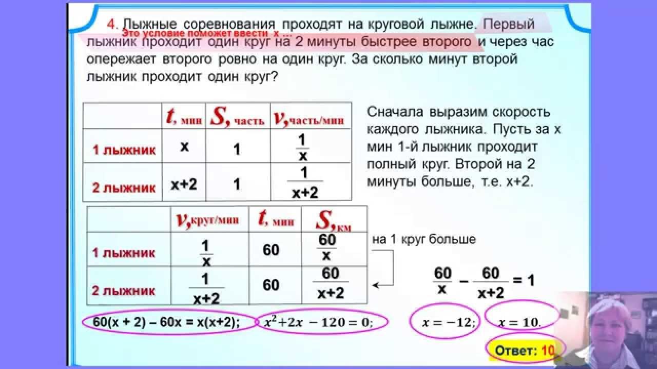 Задачи на движение из егэ решение решение задач теории вероятности онлайн бесплатно