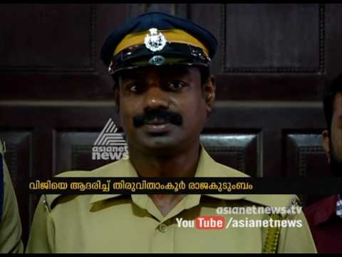 Travancore royal family to honour civil police officer Viji who save life of a man