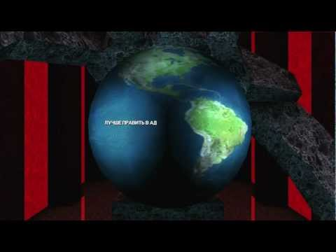 Deus Ex 1 Концовки (Deus Ex: Game of the Year Edition 2000) HD |