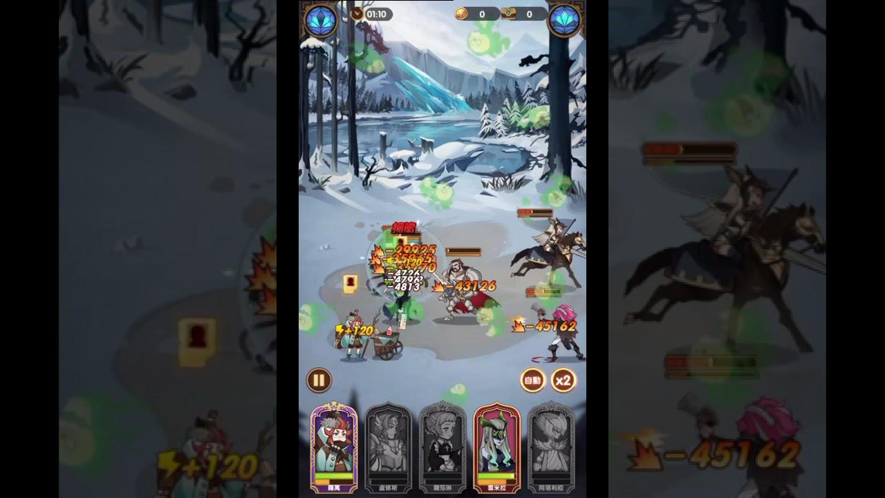 劍與遠征16-32 極限推 - YouTube