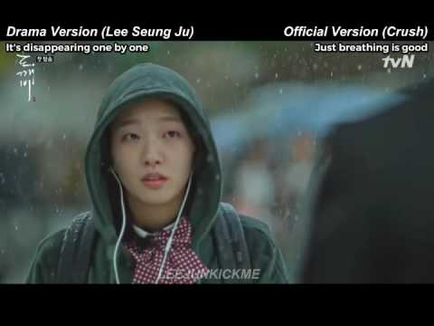 [ENG SUB] Beautiful (Goblin OST) - Crush And Lee Seung Ju (Dual Audio) **HEADPHONES NEEDED**