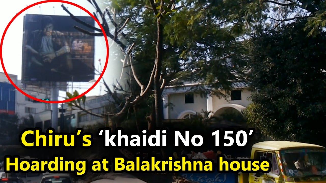 Balakrishna House