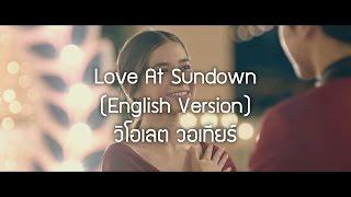 Love At Sundown (English Version) | วิโอเลต วอเทียร์ Ost.พรจากฟ้า