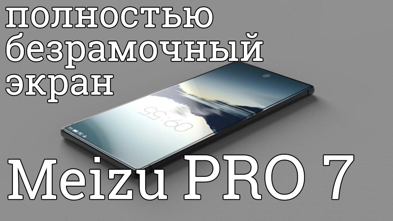 Найди и купи мобильные телефоны meizu в украине с e-katalog ✓ цены 1000 магазинов ✓ обзоры и отзывы пользователей.