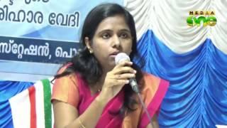 Mass contact programme of Malappuram  collector