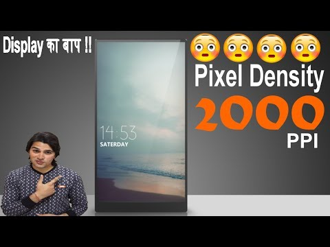 Display with Pixel Density 2000 ppi 😳😳 #AnkushTyagiExplains
